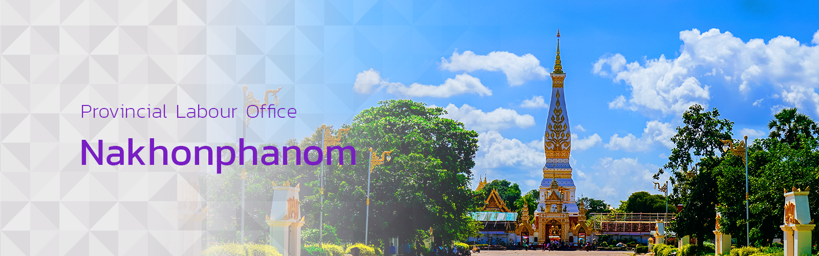 Provincial Labour Office Nakhonphanom