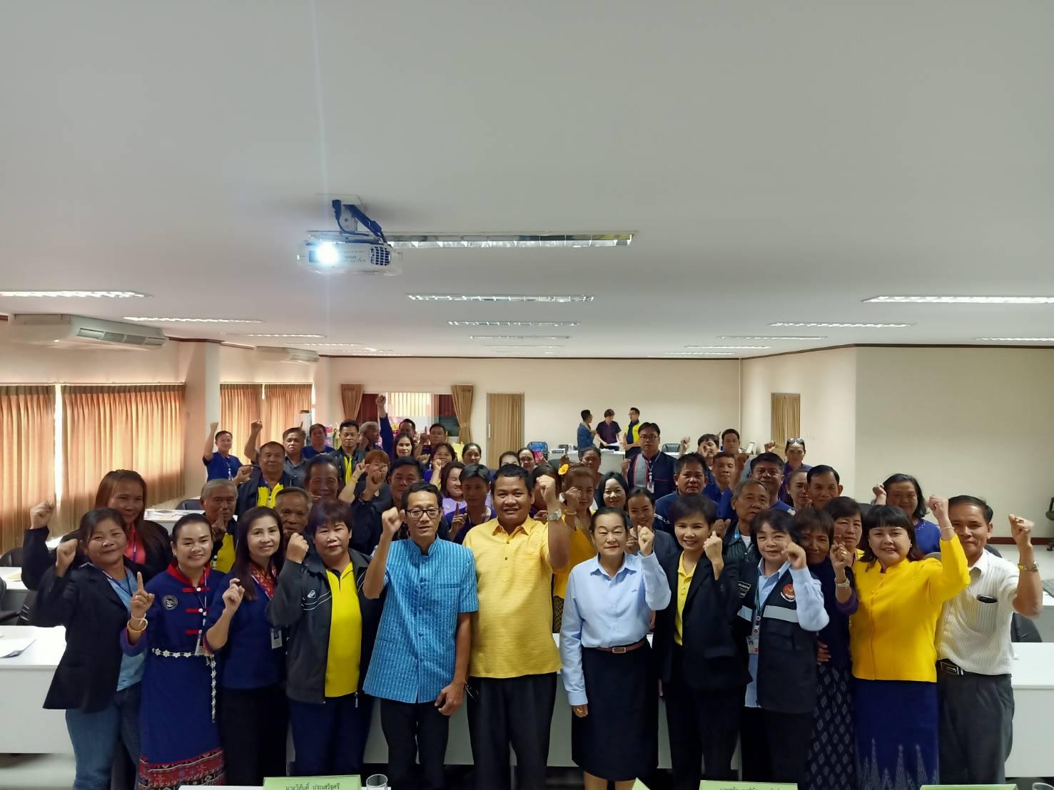สำนักงานแรงงานจังหวัดนครพนม จัดประชุมอาสาสมัครแรงงานประจำเดือนมกราคม 2563
